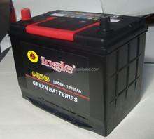 80D26 Car Maintenance Free battery