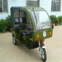 China 3 wheel motor tricycle