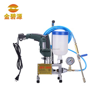 JBY999 Grouting Machine Foaming Agent Mixing Injection pump