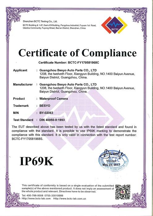 IP69K-1-02063