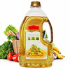 High Purity Refined Cooking Corn Oil for Sale