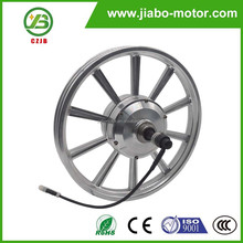 "JIABO JB-92/16"" 350 watt dc brushless gear reduction electric high speed motor"