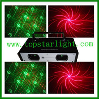 china wholesale market agents high quality red and green laser light profession laser light show selling online