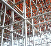 High Quality Steel Ringlock Scaffolding ringlock system scaffolding for sale