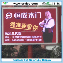 Video Text Message and Graphic Function P10 Outdoor Full Color LED Display