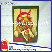 High Quality Bear Pattern Foldable Paper Shopping Bag