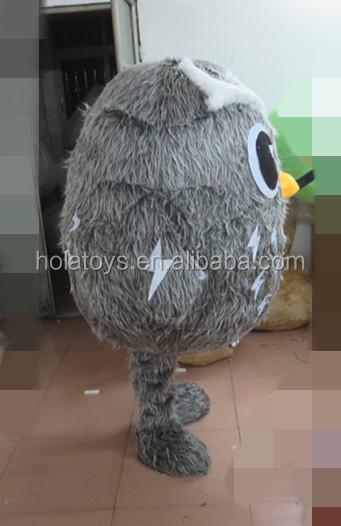 Owl mascot costume (2).jpg