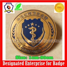 mainly manufacture metal badge for government, an ornamental badge(HH-badge-740)