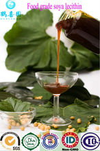 hxy-1SP organic emulsifier food grade liquid soya lecithin supplement from China factory