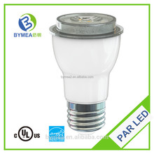 75W halogen COB led light led spotlight PAR16 2700K 3000K dimmable with UL, ES listed