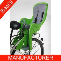 BQ-9-1 bicycle baby seat