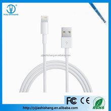 High Quality For Apple iphone 5 USB Cable for iphone 5 Cable Charger for iphone 5 Data Cable