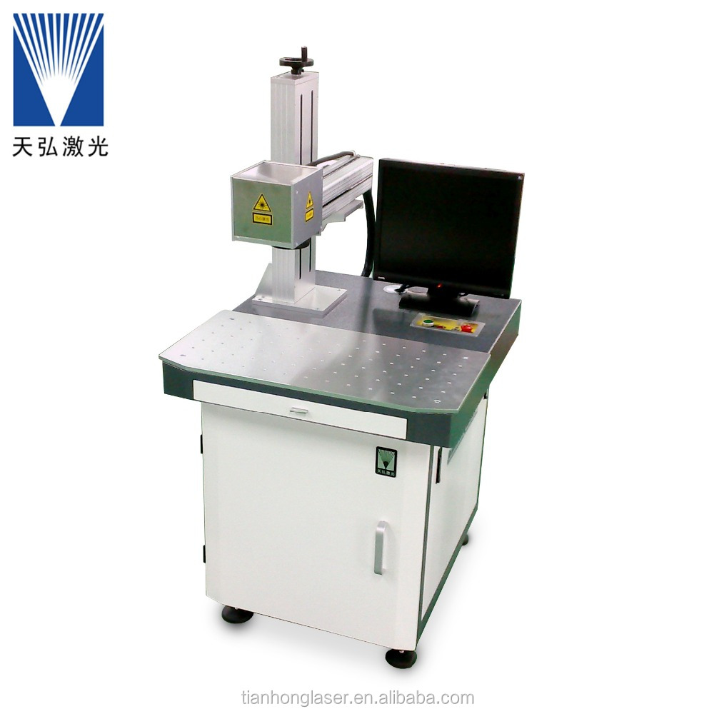 engraving laser machine