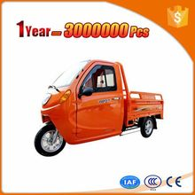 48V15mos cargo electric tricycle Differential motor