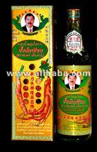Muti Herbal Chinese Medicine, Hou Luk Seam