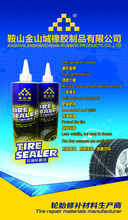tire sealant 500ML tire sealant tire sealer