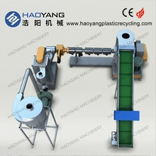 top class plastic film recycling machine/pet recycling flakes to granules machine