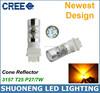 Car Accessories 350lm 45w p27 7w t25 New Products Brake Light Switch International, 3157 Brake Light Bulb,Yellow Light Bulb