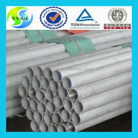 SS316 in stainless steel pipe