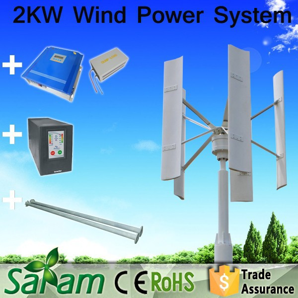 Small Vertical Axis Wind Turbine For Sale 2kw Small Vertical Axis Wind