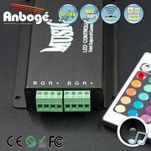 Hot High quality good price wireless rgb led controller, led controller rgb, ir rgb led music controller