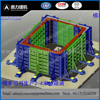 Steel mould for Concrete box culvert by dry casting