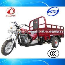 HY110ZH-YTZ 3 wheel moped