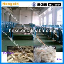de lana de cabra de lavado de la máquina lavadora industrial