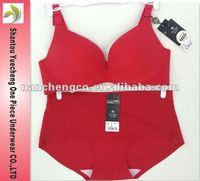 High quality seamless bra and panty set