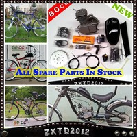 gas powered bicycles for sale / 80cc dirt bike for sale/ motorized bicycle