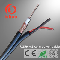 Siamese cable RG59 +2 power wires for CCTV connection diagram