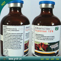 good quality Amoxycillin injection 15% for poultry