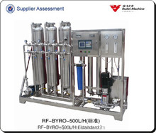 pure water filter machine for industrial use