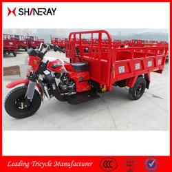 Shineray 150cc 200cc 250cc 300cc cargo use three wheel motorcycle/ truck cargo tricycle