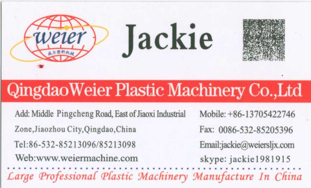 CE certificate WPC door machine,plastic machinery