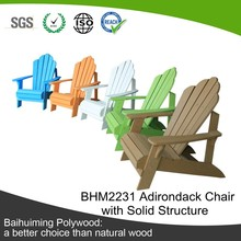 Colorful Polywood Solid Structure Adirondack Chair