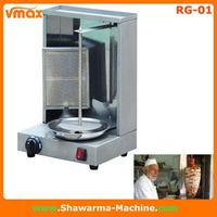 Beef Cooking Meat rotary meat kebab machine
