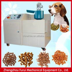 cheap price with many kinds of molds pet food manufacturer in malaysia