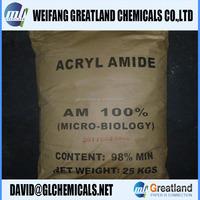 Acrylamide monomer of polyacrylamide