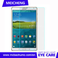 0.33mm tempered glass anti blue light eye care 7 inch screen protector for tablet pc