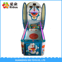 2016 new coin operated arcade basketball game machine indoor street basketball game