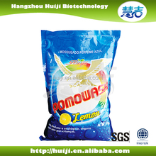 Hot sale 2015 New products Deep cleaning Detergent powder