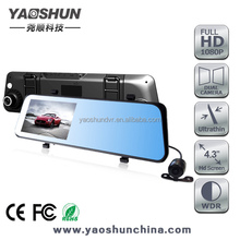 2015 New Fashion Design Dual Lens Parking View Mirror Car FrontView + Rearview Camera