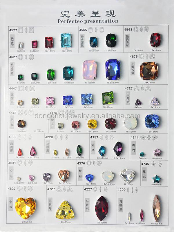 Pour Tous le Cristal Perle