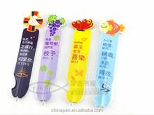 Best ball pen brands/ball pen for bookmarker/bookmarker pen