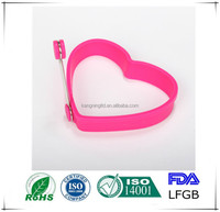 Pink color heart shape omelette silicone mold/ silicone dip egg ring/ silicone former with metal hand shank