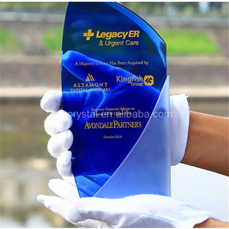 crystal award trophy 6.jpg