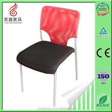 Most durable folding chair carts office side chairs office chair for sale