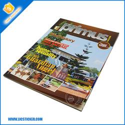 Get $100 coupon high quality magazine