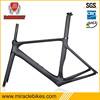 China carbon fiber bike frame 700c road bike frame carbon road bike frame manufacture